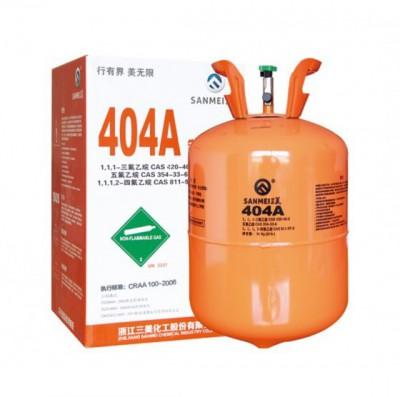 Фреон 404A (FX70) в баллонах по 10,9 кг